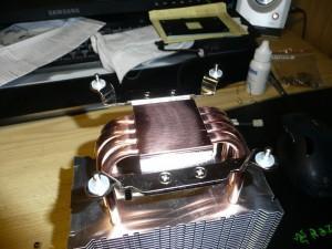 thermaltake-isgc-300-048-800x600