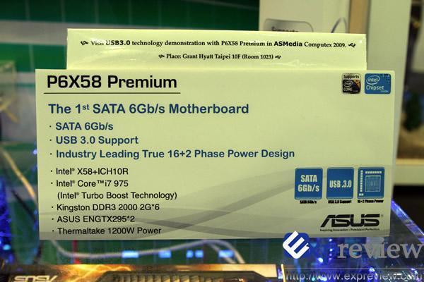 asus-p6x58-premium-3
