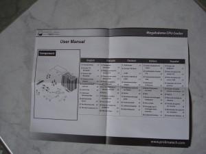 megahalems-manual2