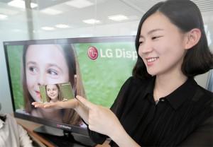 LG 5 pulgadas HD