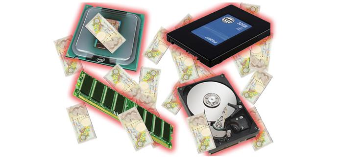 Dinero hardware