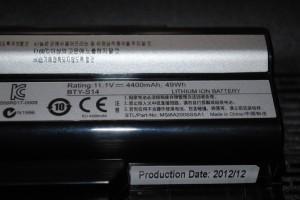 MSI GE70-218ES - 37