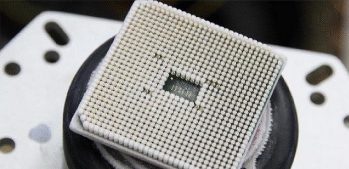 AMD Kaveri Congelado