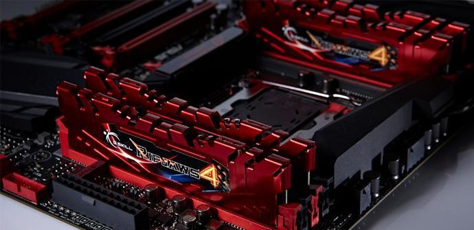 GSkill DDR4 OC
