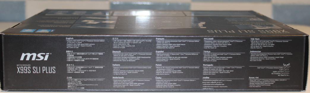 MSI X99S SLI PLUS  PRESENTAMOS X99