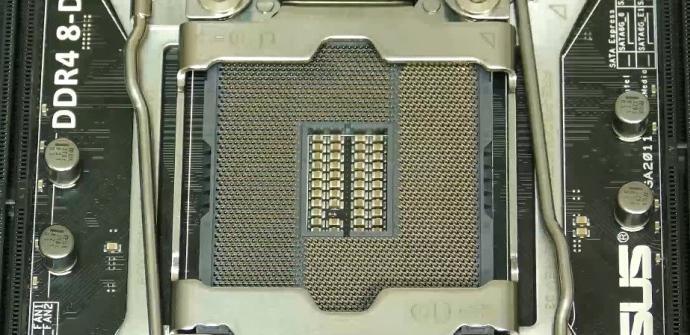 Asus OC Socket