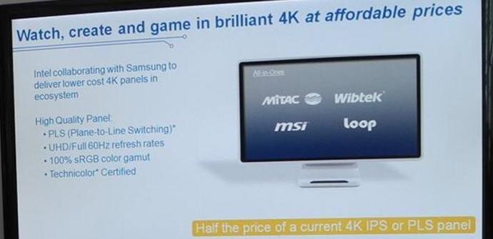 Intel 4K AIO