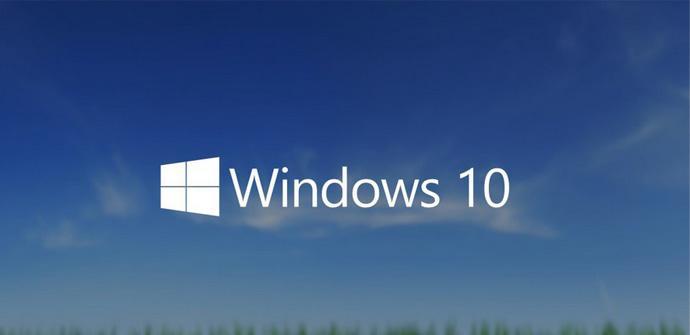 Ver noticia '[TUTORIAL] Cómo activar el inicio rápido en PCs con Windows 10'