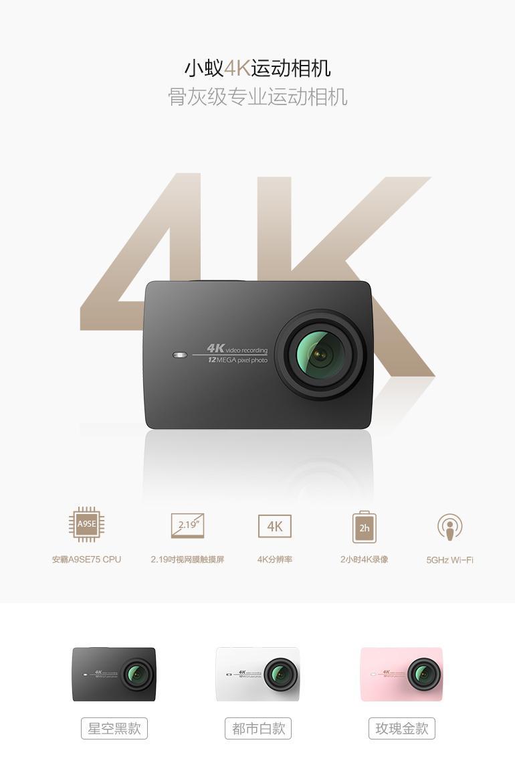 Ya disponible la c mara de acci n xiaomi yi 4k for Microfono esterno xiaomi yi