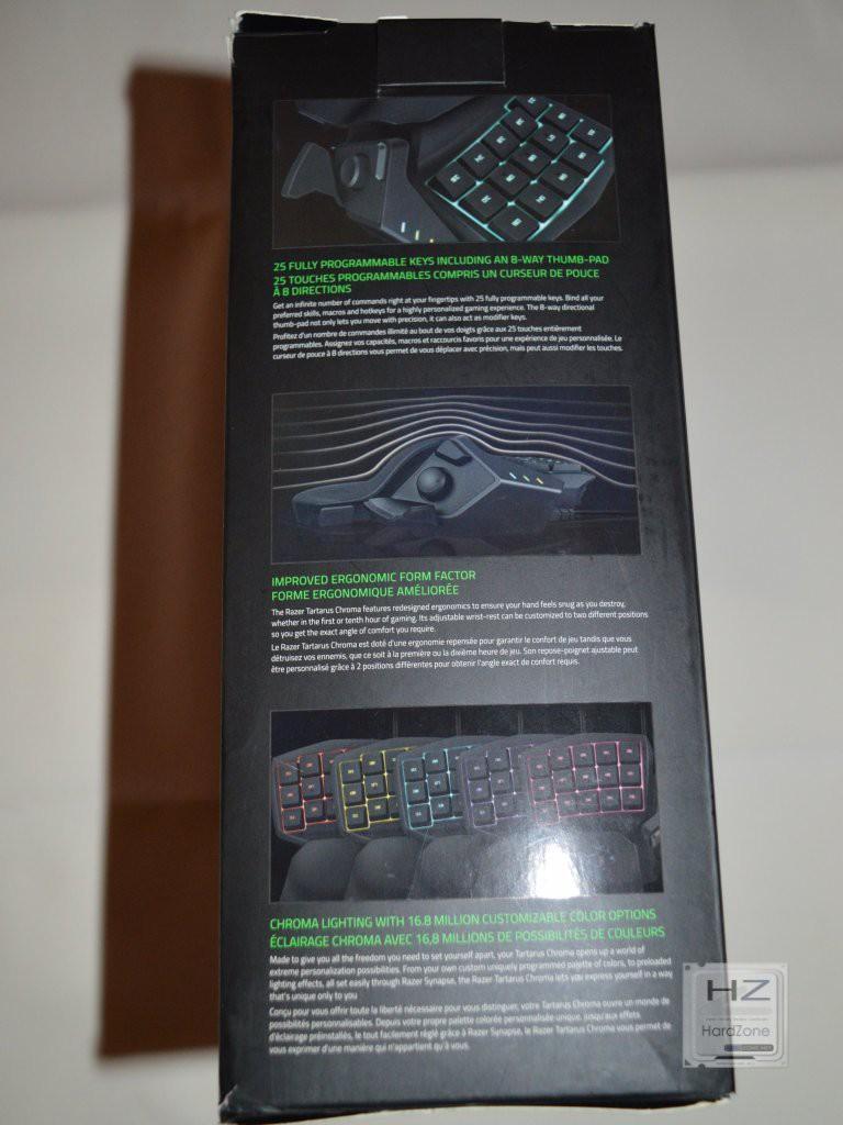 Razer Tartarus Chroma -005