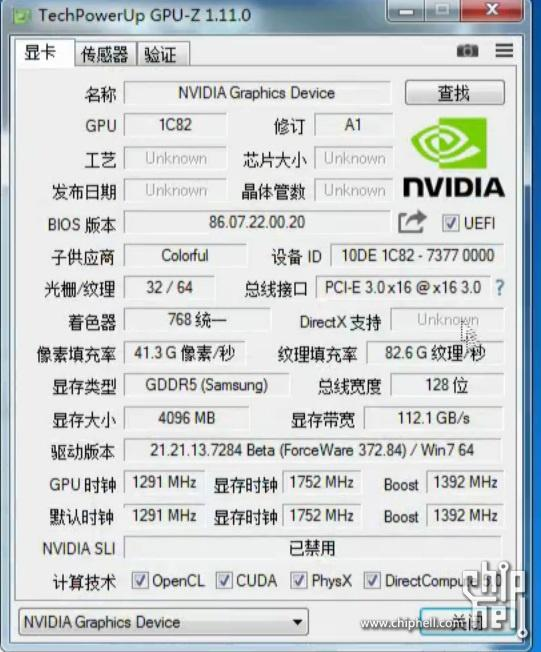 Geforce GTX 1050 Ti GPU-Z leaked