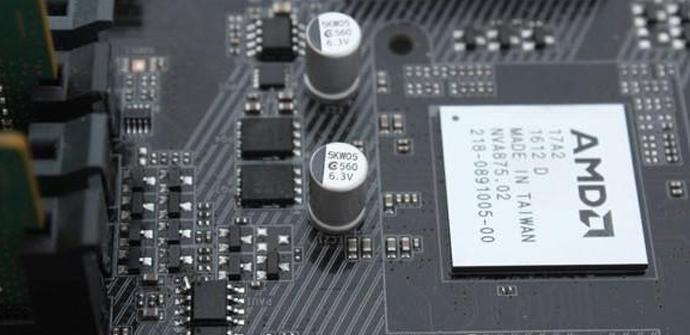 Filtradas imágenes de dos placas Gigabyte de socket AM4