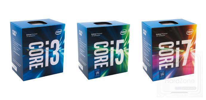 Así será el embalaje de los próximos procesadores Intel Kaby Lake