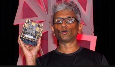 Vega Cube