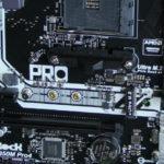 Os mostramos los detalles de las placas base de ASRock para AM4