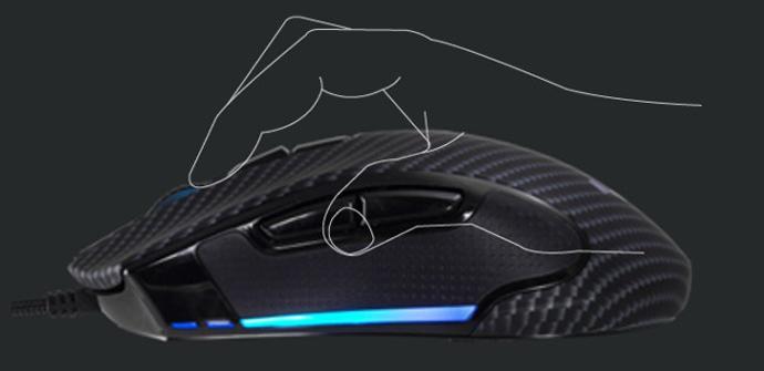 Biostar presenta su nuevo ratón para juegos Racing GM5