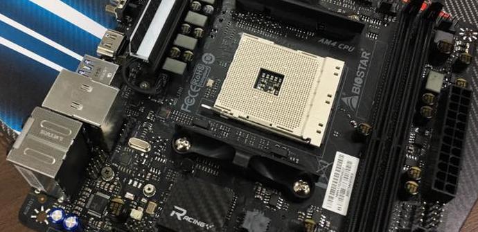 Biostar enseña la primera placa base mini ITX para socket AM4