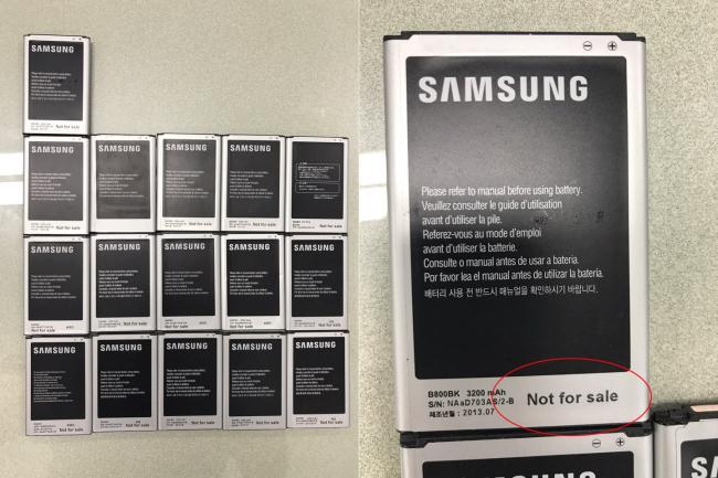 """Baterías de algunos de los terminales, con el """"not for sale"""" destacado."""