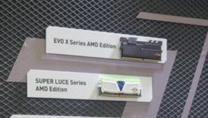GeIL desvela una familia de memorias RAM DDR4 diseñadas para AMD