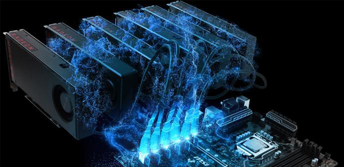 Ver noticia 'MSI lanza una BIOS específica para minado de criptomonedas'