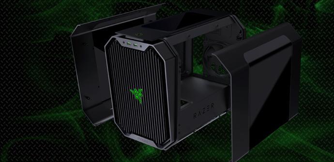 Ver noticia 'Análisis: Antec Cube designed by Razer, máxima calidad en formato ITX'