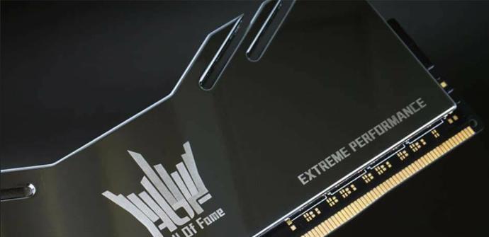 Ver noticia 'Ya disponibles las GALAX HOF Extreme Limited Edition Chrome DDR4'
