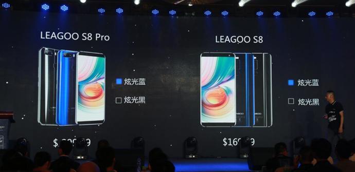 Ver noticia 'Leagoo lanza oficialmente sus nuevos topes de gama, S8 y S8 Pro'