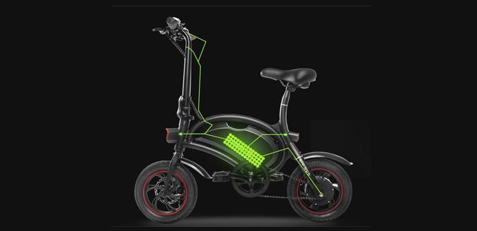 Ver noticia 'F-Wheel DYU D2, una mini bici eléctrica para competir con los patinetes'