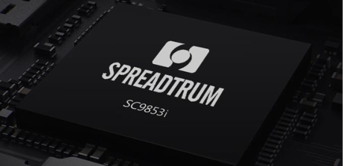Ver noticia 'Intel quiere volver al mercado móvil con sus procesadores Spreadtrum'