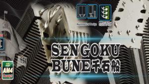 Por fin Scythe saca el nuevo disipador Sengoku Bune