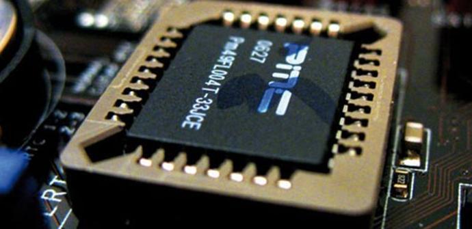 Ver noticia 'Cómo actualizar la Bios de tu ordenador sin romper la placa base'