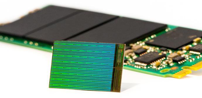 Intel Micron edit