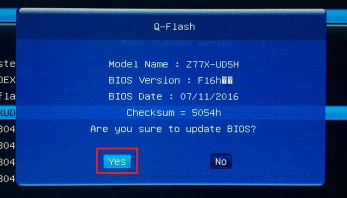 actualizar Bios 01