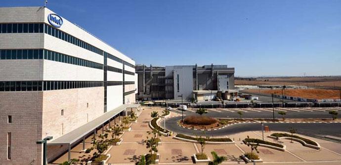 Intel fábricas de Israel