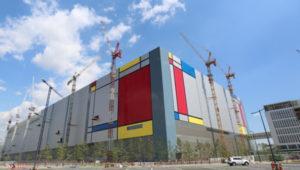 Samsung abrirá una nueva fábrica de semiconductores para un proyecto secreto