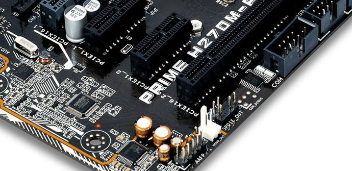 Ver noticia '¿Para qué sirve cada uno de los conectores de la placa base?'