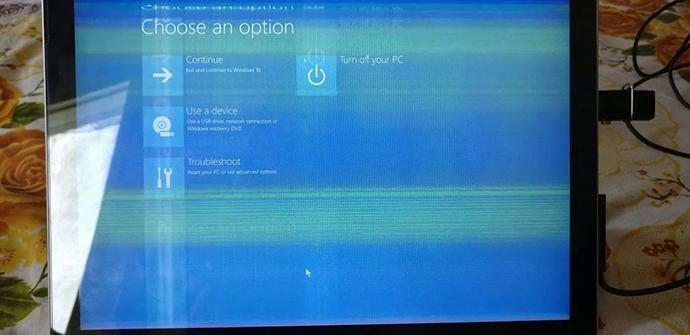 surface pro 4 problemas pantalla