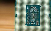 ¿Es este el famoso procesador Intel Coffee Lake de ocho núcleos?