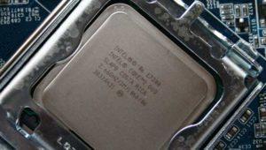 Qué significan las letras en los procesadores de Intel