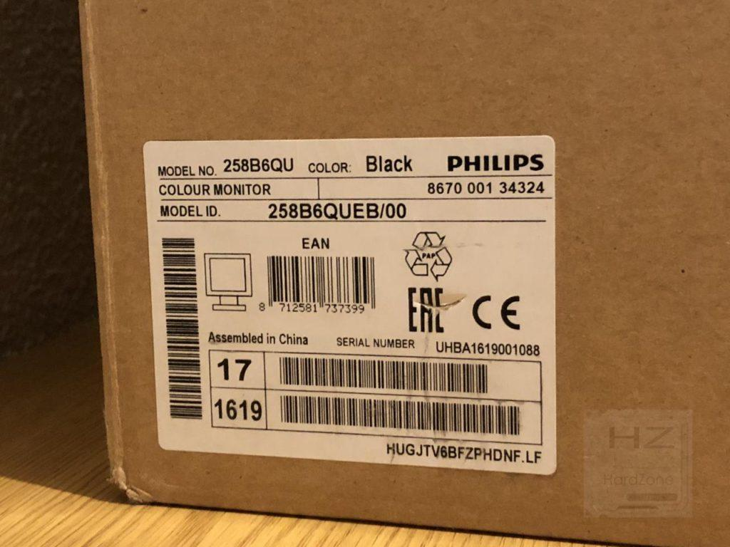 Philips Brilliance 258B6QUEB - Etiqueta