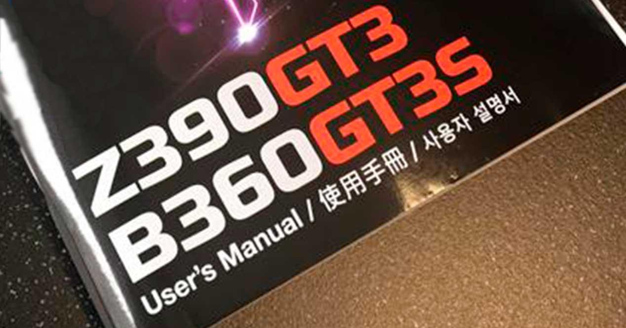 chipset z390 biostar