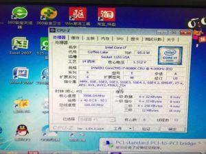 intel core i7-8086k 40 años x86