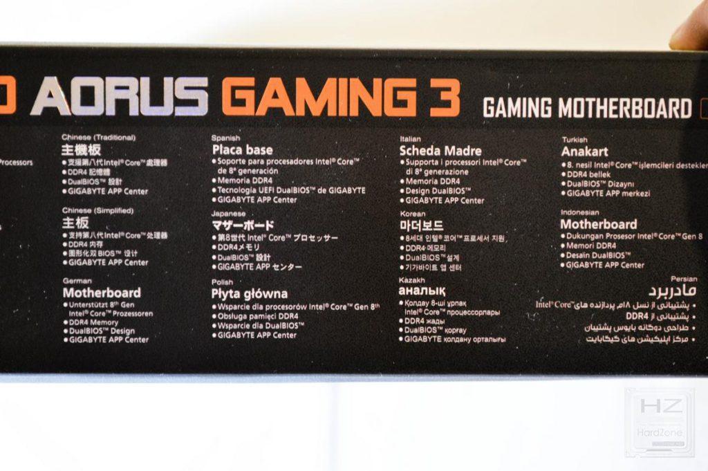 AORUS Z370 Gaming 3 - 05