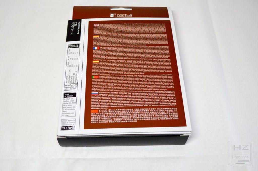NoctuaNF-A12x25 - Caja 10