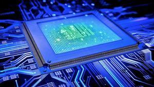 Intel quiere cambiar la definición de PC, y nos lo contará en el Computex 2018
