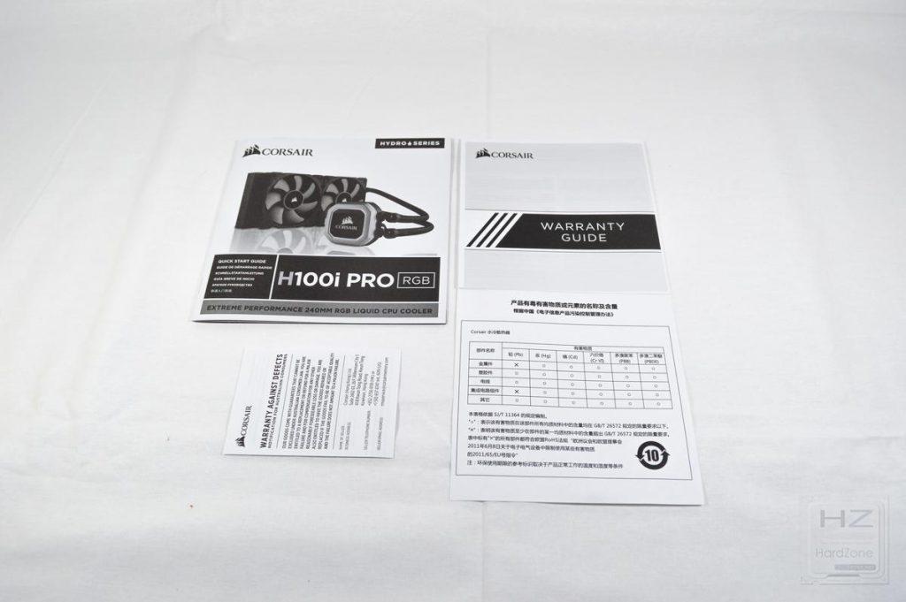 Corsair H100i PRO - Manuales