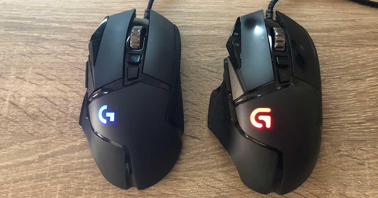 Ver noticia 'Logitech G502 HERO vs G502 Proteus Spectrum: diferencias entre los dos ratones gaming'