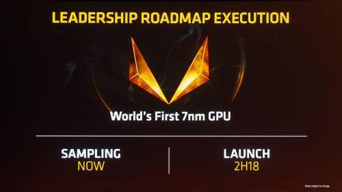 Vega 7 nm