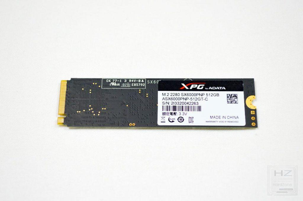 XPG SX6000 Pro - Review 8