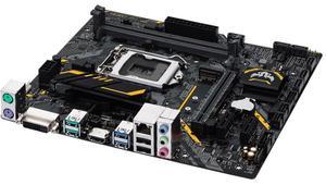 Intel B365 Express: el nuevo chipset para Coffee Lake podría ser una revisión del Z170